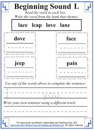 Melbourne Cup Worksheets 7 Letter Words Starting With L All About Design Letter