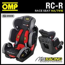 siege auto bb9 ha 791 omp rc r child baby car seat design inspired by omp