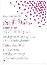bat mitzvah invitations with hebrew flourish hamsa chamsa bat mitzvah invitation in