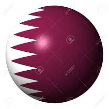 Maroon And White Flag Qatar Flag Sphere Isolated On White Illustration Stock Photo