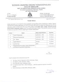 bidhan chandra krishi viswa vidyalaya tender notification