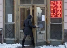 meilleur bureau de change marseille liste des bureaux de change à moscou sur alexandre de russie