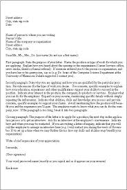 a sample of an application letter for a job mensa value on resume