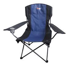 2 Position Camp Chair With Footrest Camping Chairs Packrat