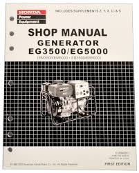 amazon com honda eg3500 eg5000 generator service repair shop