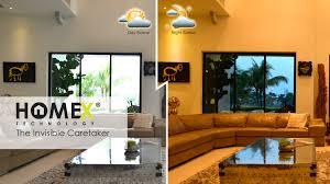 pcom homex smart home