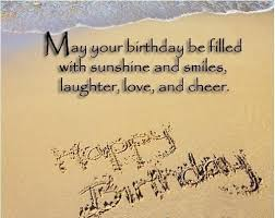 the 25 best happy birthday friend ideas on