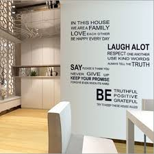 Family House Rules Family House Rules Stickers Wall Decal Removable Art Vinyl Decor