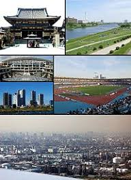 File Musashi Sakai Eki Tokyo Jpg Wikipedia by