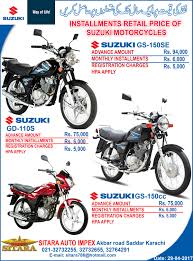 suzuki motorcycle installments retail price of suzuki motorcycle u2013 association of