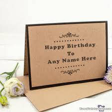 happy birthday card with name lilbibby com