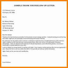 doc 585500 interview follow up letter u2013 sample interview follow