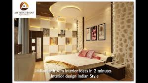 Indian Bed Furniture Indian Bedroom Interior Ideas In 2 Minutes Interior Design