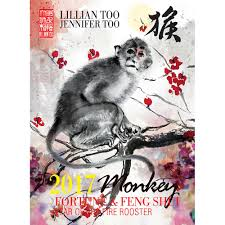 lillian too u0026 jennifer too fortune u0026 feng shui 2017 monkey