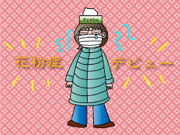 chambres d h es 精e en mer design recipe デザイン レシピ ブログ 花粉症デビュー