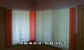 Mosquito Net Roller Blinds Prp Mosquito Nets Madurai 9843368361 Mosquito Nets In Madurai
