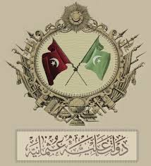 Ottoman Emblem Ottoman Empire 3continents7sea