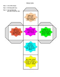 printable comprehension stories printable story cube story cubes reading comprehension and