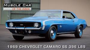 1969 chevy camaro ss 396 car of the week episode 112 1969 chevrolet camaro