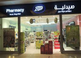 shop boots chemist boots pharmacy cosmetics health care shopping