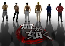 video game quote database yakuza video game tv tropes
