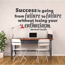 success quotes for motivation abraham lincoln success is going wall vinyl installation instructions see 4 more pictures