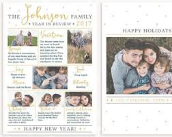 year in review christmas card year in review christmas card year in review card
