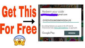 free play gift card redeem code get free play redeem code easily