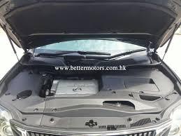 lexus parts hk better motors company limited lexus rx350