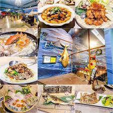 plats cuisin駸 carrefour 台北捷運美食 信義安和站美食 安和65騰海鮮 深夜海鮮食堂 不拒毛