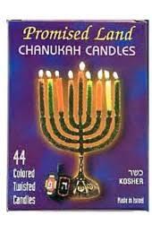 chanukah candles chanukah candles promised land 080 b 2 170x260 jpg