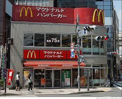 food marketing in japan profdavidhughes