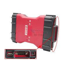 ford vcm 2 arrival for ford vcm 2 vcm ids v96 scan tool support for ford