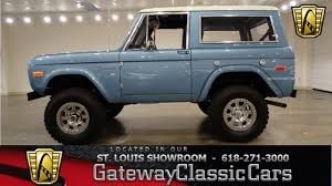 ford bronco 1970 1976 ford bronco gateway classic cars st louis 6546 youtube