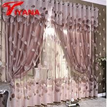 Christmas Lights Behind Sheer Curtain Free Shipping On Curtains In Window Treatments Home Textile And