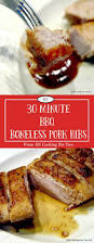 30 minute bbq boneless pork ribs 101 cooking for two