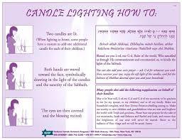 shabbat candle lighting blessing gallery ascending star