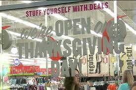 myrtle retailers offer pre black friday door buster deals