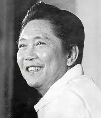 biography of ferdinand marcos the real philippine president he ferdinand emmanuel edralin marcos