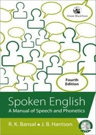 spoken english manual of speech and phonetics 4 e 4th edition