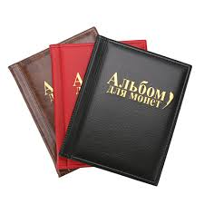 photo albums with magnetic pages 250 pockets coin photo album 10 pages russian diy album holder