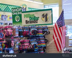 Flag Store Online Plattsburgh Usa August 23 2017 Dollar Stock Photo 704395924