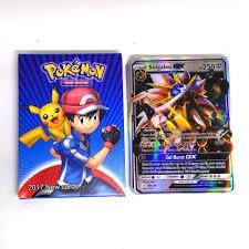 Pokemon Trainer Card Designer 20 28 Pcs Pokemon Gx Cards Pikachu English Trainer Card