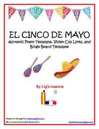 free cinco de mayo acrostic and bingo templates and video clip links