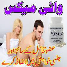 original vimax in pakistan