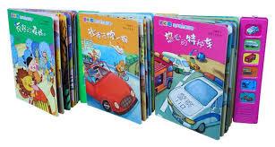 Children Sound Book Book Custom Book Printing Custom Sound Book Printer Board Book Sound Book Manufacturers