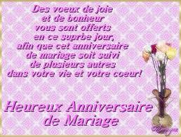 carte virtuelle anniversaire de mariage carte virtuelle fleurie postale de marriage des fleurs