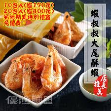 id馥 cuisine simple id馥s cuisine simple 100 images 街上小吃 2014 年菜最後召集令