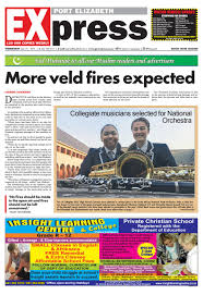 pe express 21 june 2017 by pe express issuu