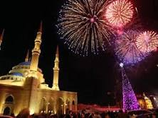 تحتفل السنة الميلادية 2011